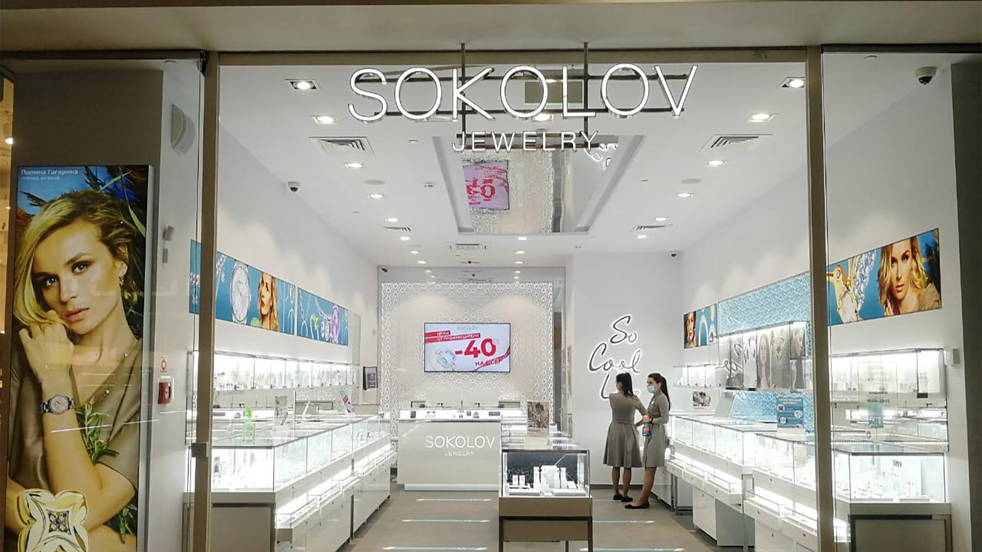 Магазин Соколов В Красноярске