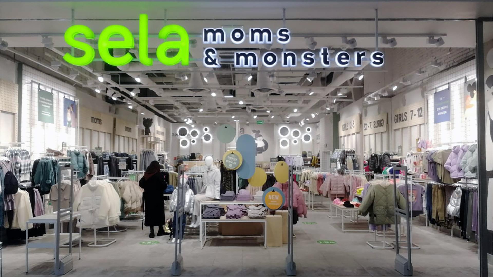 Sela Mom And Monsters